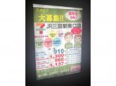 セブン-イレブン ハートインJR三田駅南口店