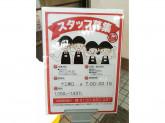 ホリーズカフェ 十三東口店