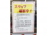 セブン-イレブン 富士市石坂店