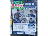 ローソン 堺神野町店