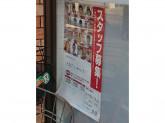 セブン-イレブン 東池袋2丁目店