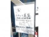kiyooka sewing works