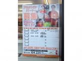 セイコーマート 十勝大橋店