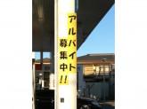 ENEOS 渋谷石油(株) 咲が丘SS