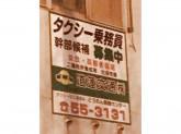 道蓮交通株式会社