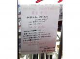 セブンイレブン 大阪今福東1丁目店