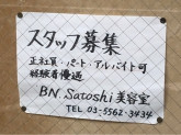 bn-Satoshi 六本木店