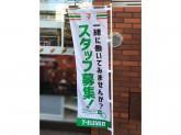 セブン-イレブン 東五反田2丁目店