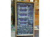 HAIR MAKE WASHAW(ヘアーメイク ワショウ) 芦屋店