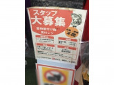 着物レンタル あかひめ 嵐山本店