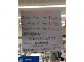 ファミリーマート 桃谷商店街東店
