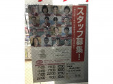 セブン-イレブン 世田谷桜上水1丁目店