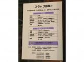 七宝 麻辣湯(チーパオ マーラータン) 赤坂店