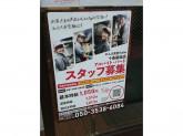 れんげ食堂 Toshu 十条銀座店