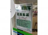 ファミリーマート 六甲道駅前店