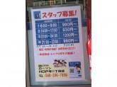 ローソン 川口戸塚二丁目店
