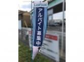 ローソン 上小田井駅前店