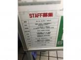 ちゃい九炉 表参道 南青山三丁目店