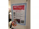 ALGY(アルジー) イオンモール幕張新都心店