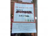 SPORTS BOMBER