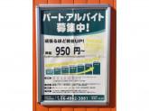 ブックオフスーパーバザール 171号尼崎西昆陽店
