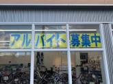 サイクルベースあさひ 高槻富田店