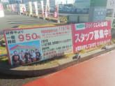 ENEOS J-Quest 富津店 (株)ジェイ・クエスト