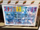 セブン-イレブン さいたま浅間町店
