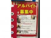 ヤマナカ 小田井店