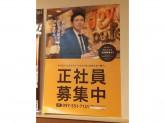 ジョイフル 赤坂店