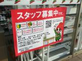 セブン-イレブン 伊丹瑞ヶ丘店