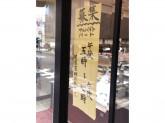 シュール 洋菓子店