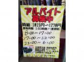 セブン-イレブン 品川旗の台駅前店