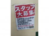 TOKUYA ベルファ宇治店