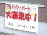 Hair Creation ami(ヘアクリエイション アミー) あびこ店