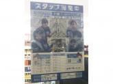 ローソン 伏見京町二丁目店