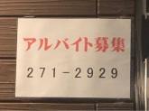 焼肉 大文字