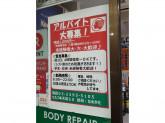 出光リテール販売(株)東京カンパニー セルフ本天沼SS