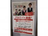 ビッグエコー 浅草店