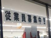セブン-イレブン 足立入谷7丁目店