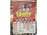 デイリーヤマザキ浅香山駅前店