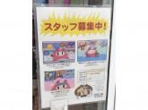ロボットロボット 秋葉原ラジオ会館店