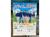 ファミリーマート 刈谷東店