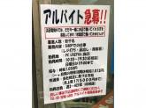 浜田電機(株)