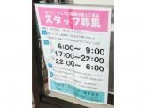 セブン-イレブン 福岡干隈1丁目店