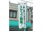 セブン-イレブン 近鉄大輪田駅前店