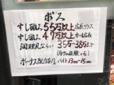 八兵衛(ハチベエ) 六本木店
