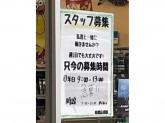 ファミリーマート 刈谷野田店