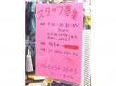 Can Do(キャンドゥ) 蛍池店