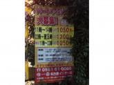 藤一番 名古屋インター店